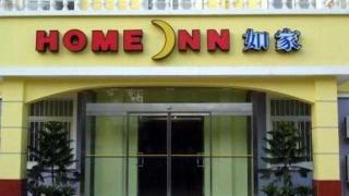 Home Inn Guangjumen