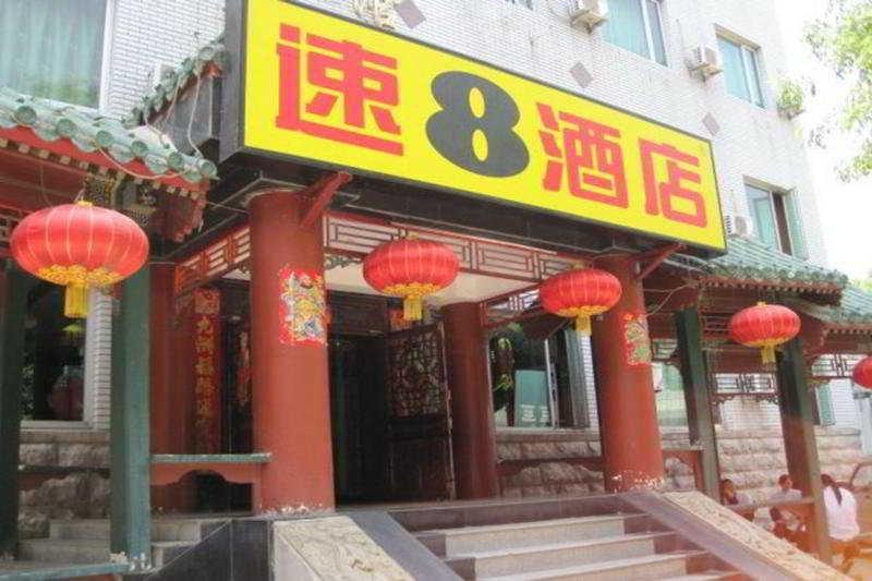 Super 8 Jinbao Street