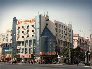 Yi Ting Hotel Chain Shanghai Dongfang Road Shop