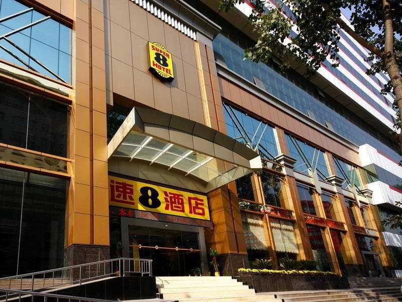 Super 8 Hankou Railway Station Wuhan, China Hotels & Resorts