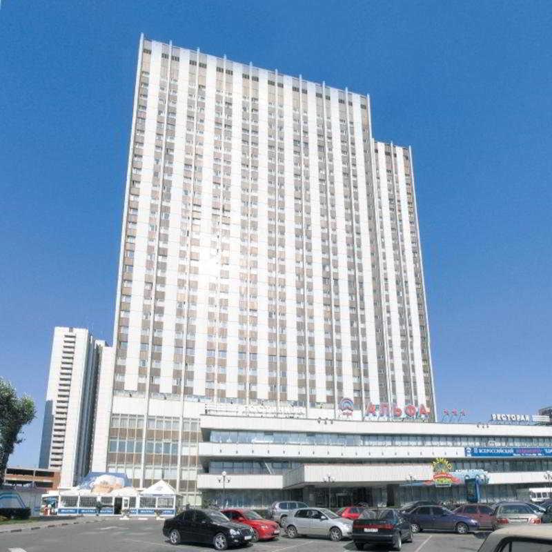 Izmailovo Alfa in Moscow, Russia