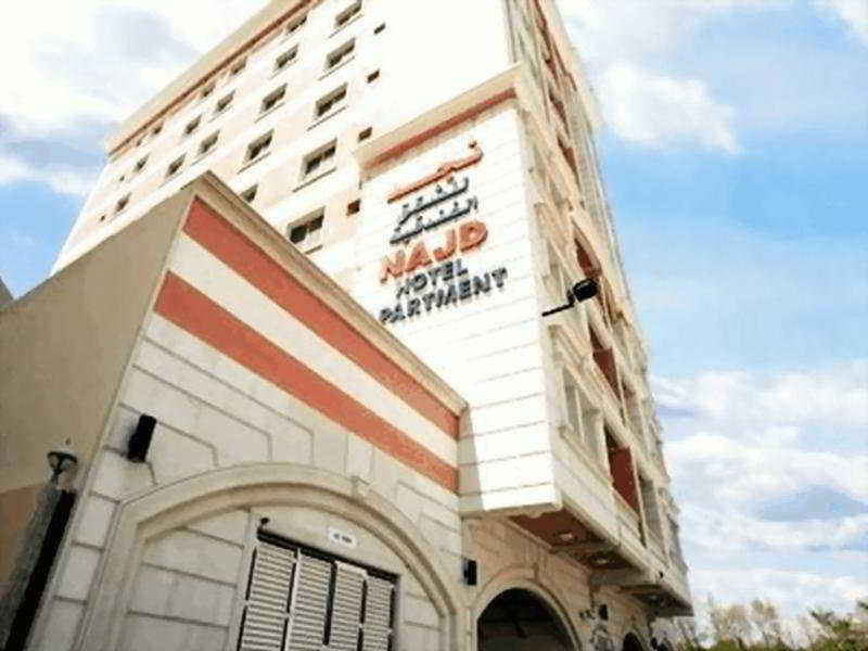 Najd Hotel Apartments