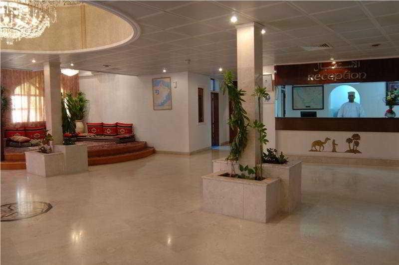 Al Wadi Hotel -