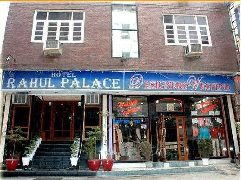 Rahul Palace
