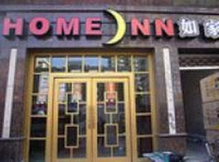 Home Inn Xizhang South Road
