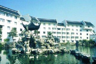 Hotel Bamboo Grove