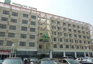 Holiday Inn Express Binhai Tianjin