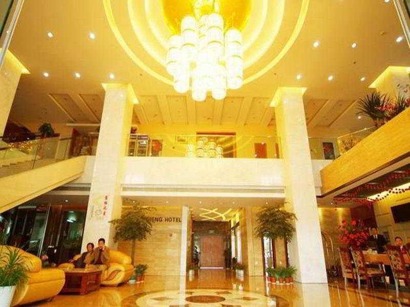 Fu Heng Hotel Yiwu, China Hotels & Resorts