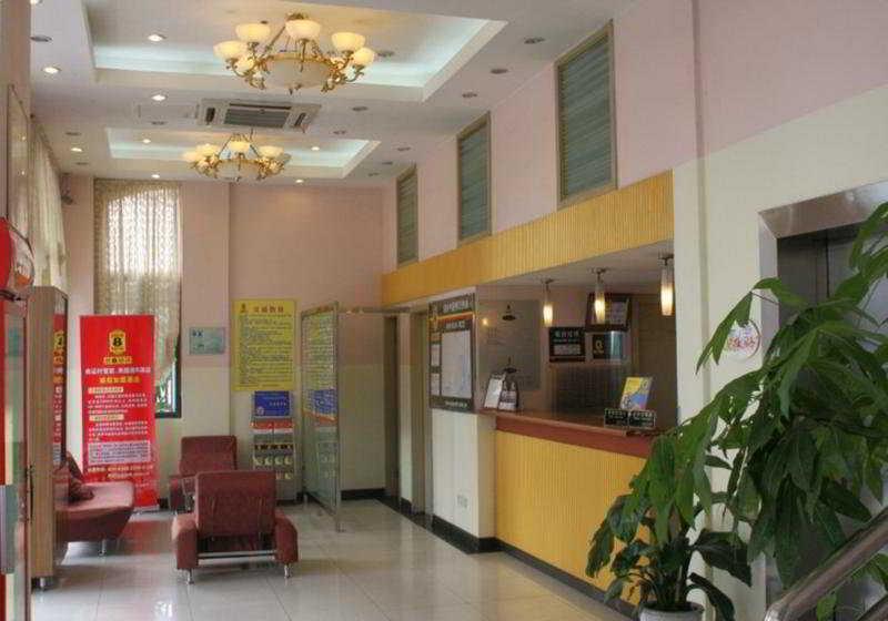 Super 8 Feng Ye Nan Zhan Hotel:  Lobby