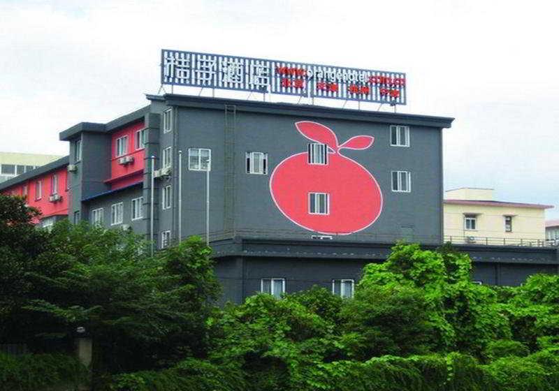 Orange Hotel Yuehu Ningbo, China Hotels & Resorts