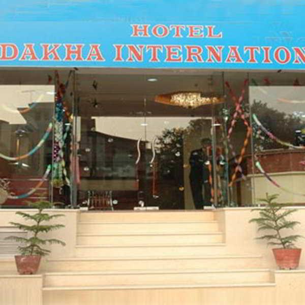 Dakha International