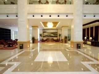 Binhai Jianguo Tianjin, China Hotels & Resorts