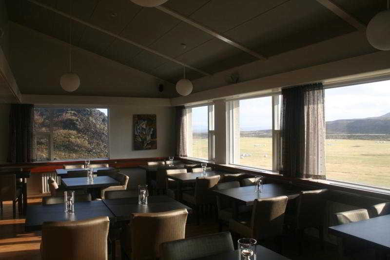 Icelandair Hotel Hengill:  Bar