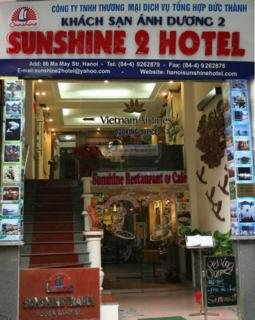 Sunshine 2 Hotel Hanoi, Viet Nam Hotels & Resorts