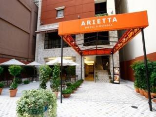 Arietta Hotel & Osteria Osaka -