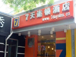Tiantan Sports