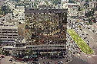 Hôtel Ukraine : Kiev