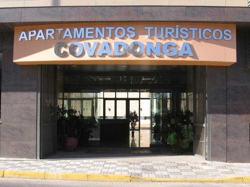 Apartamentos Turisticos Covadonga