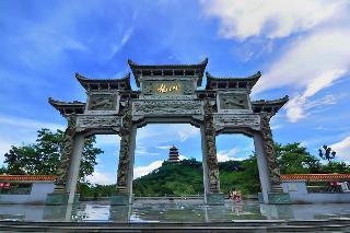 Hotel Crowne Plaza Zhongshan Xiaolan