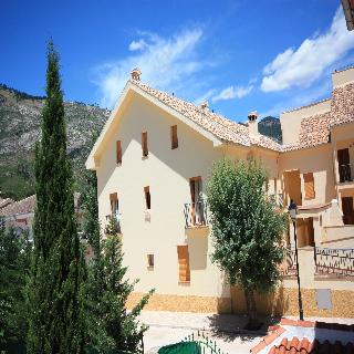 Campillo Apartamentos Rurales Cazorla, Spain Hotels & Resorts
