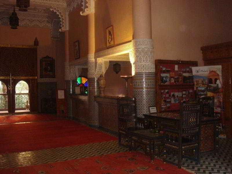 Palais Asmaa Zagora, Morocco Hotels & Resorts