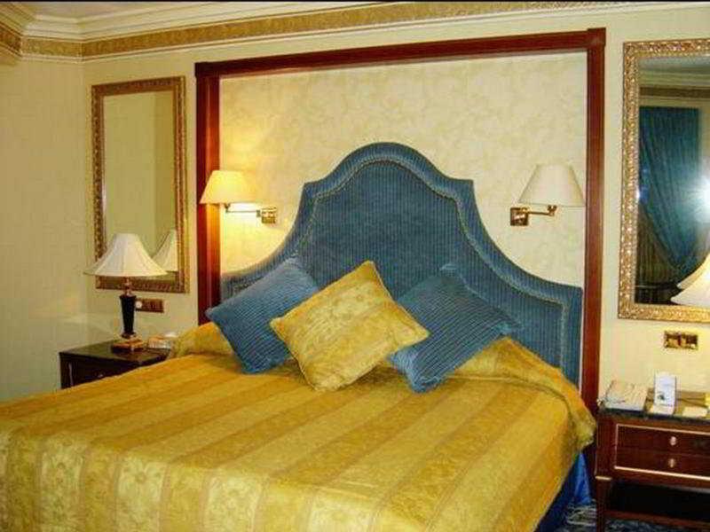 Dormir en Hotel Le Meridien Towers Makkah en La Meca