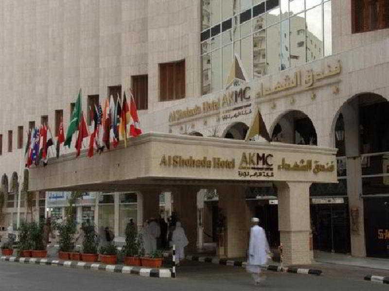 Oferta en Hotel Al Shohada en Arabia Saudita (Asia)
