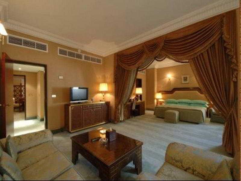 Hotel Al Shohada, La Meca