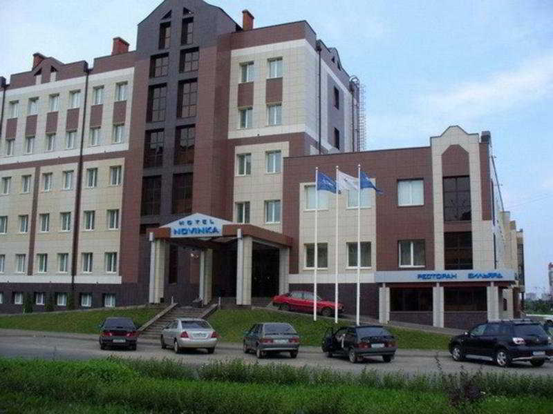 Novinka in Kazan, Russia