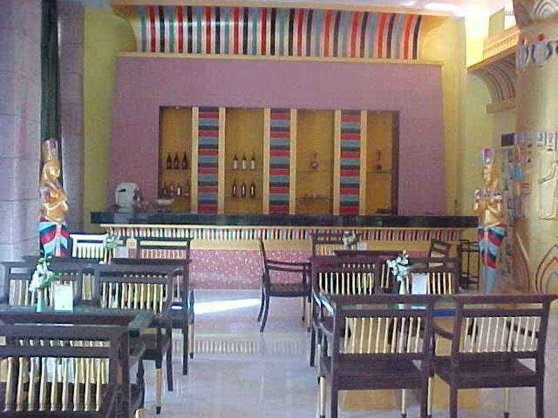 Egypt Hotel:  Bar