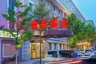 Traveler Inn Hepingli Beijing