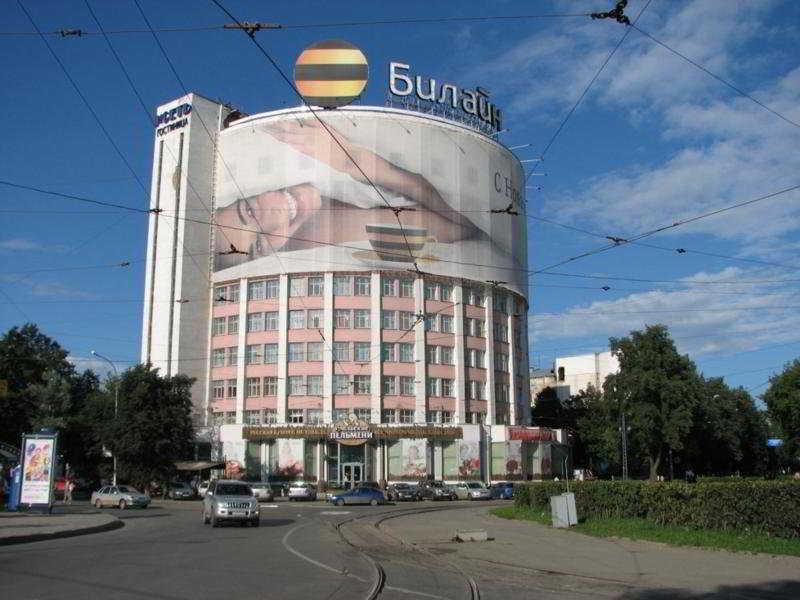 Iset in Ekaterinburg, Russia