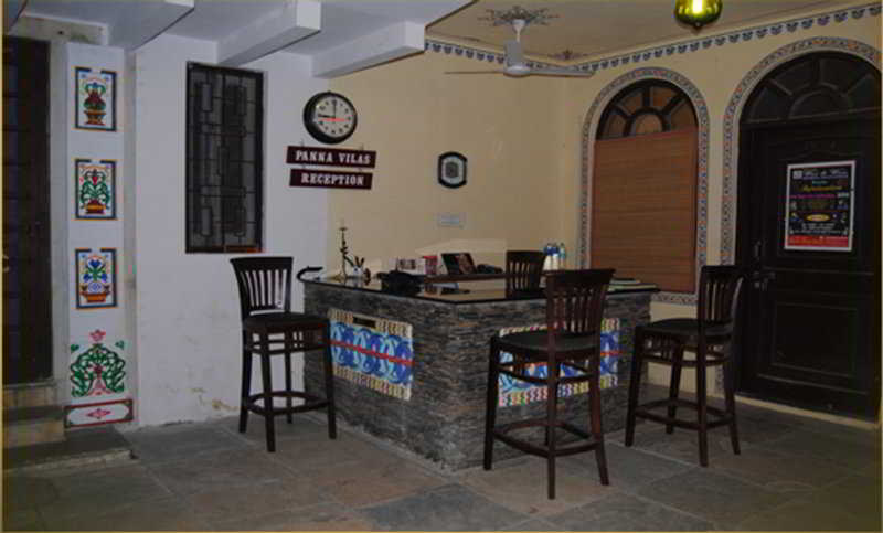 Hotel Panna Vilas Palace:  Lobby