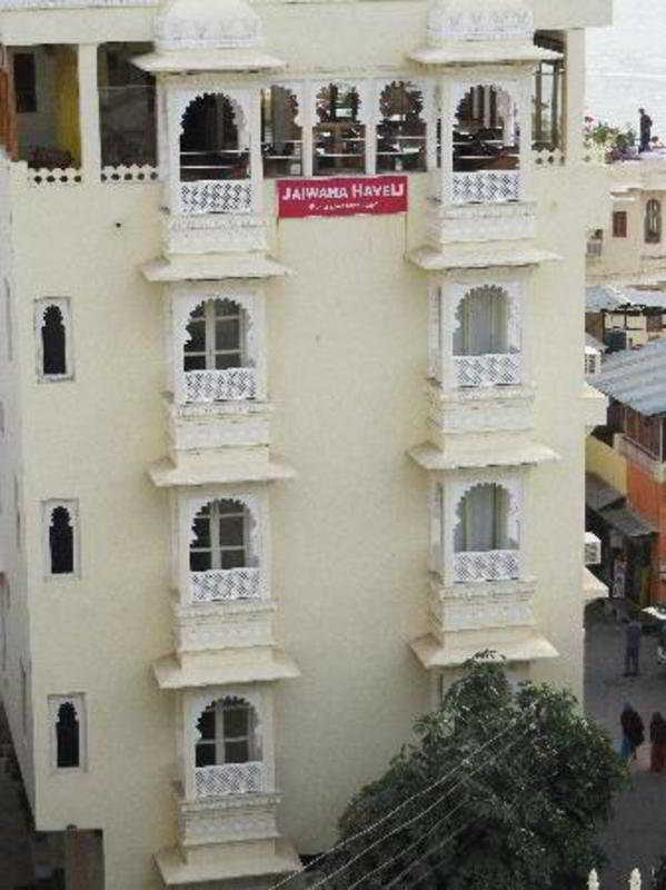 Jaiwana Haveli Udaipur, India Hotels & Resorts