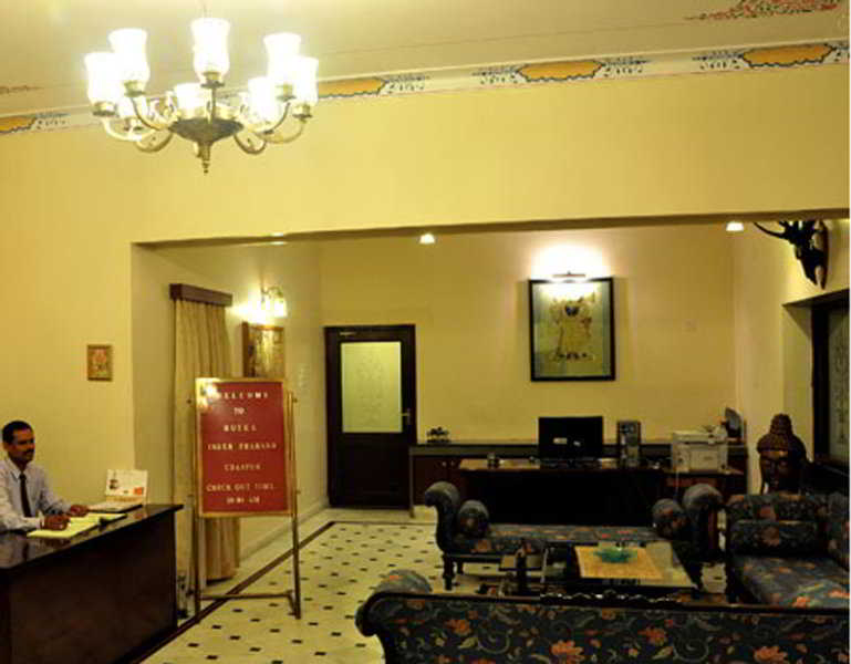 Hotel Inder Prakash - Tg Udaipur, India Hotels & Resorts