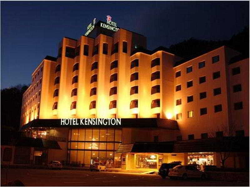 Kensington Stars Hotels & Resorts Sokcho, South Korea
