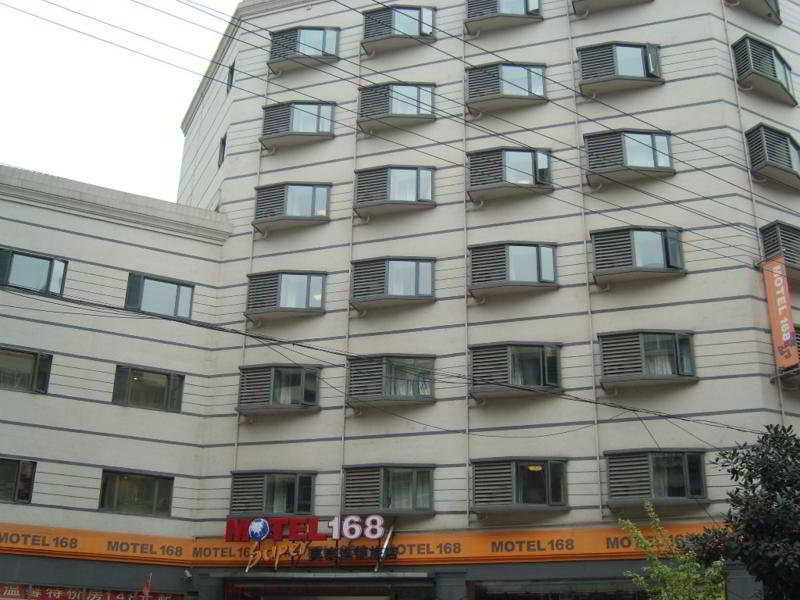 Motel 168 Chengdu Jiu Yan Qian Inn:  General