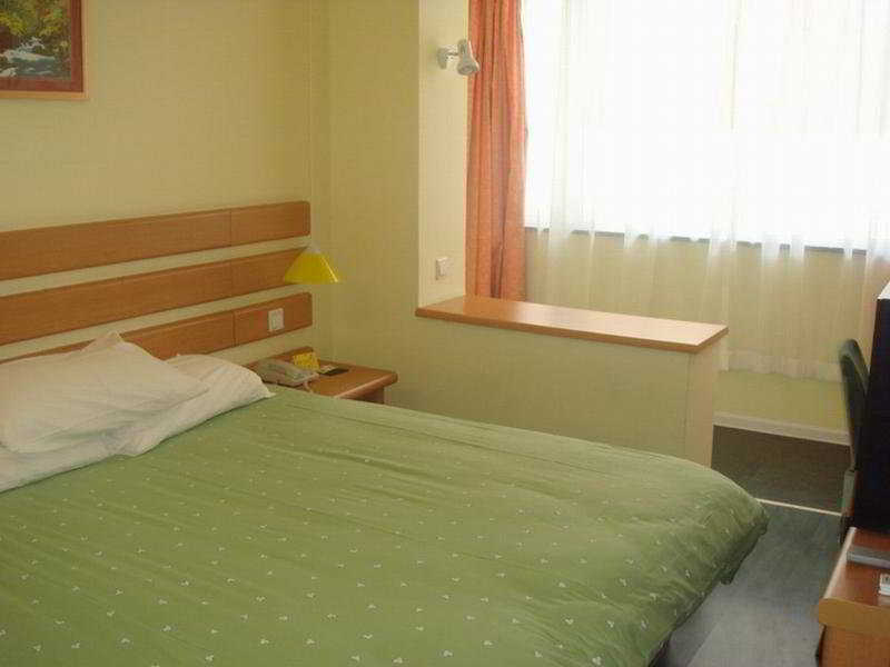 Home Inn Qingdao South Fuzhou Road Qingdao, China Hotels & Resorts