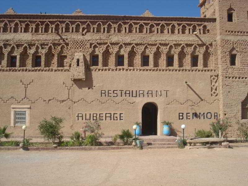 Court séjour Maroc : Ouarzazate