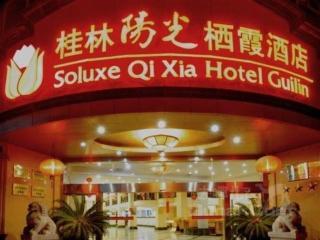 Soluxe Qixia