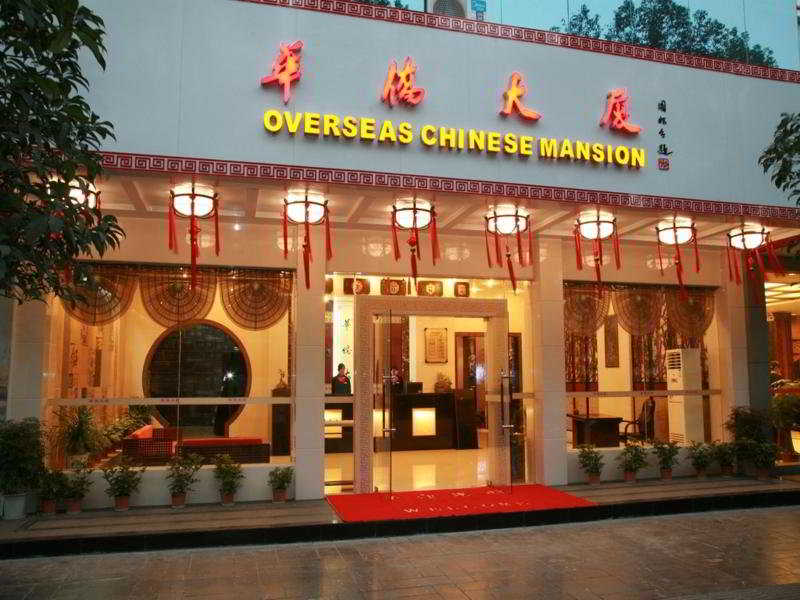 Guilin Overseas Chinese Mansion Guilin, China Hotels & Resorts