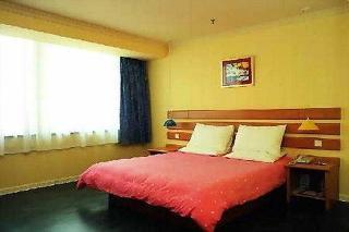 Home Inn Baotuquan
