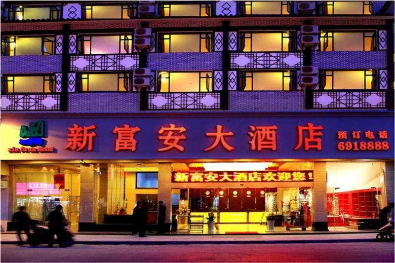 Yangshuo Xin Fu An Hotel Yangsuo, China Hotels & Resorts
