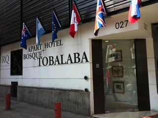 Rq Apart Hotel Bosque Tobalaba  General