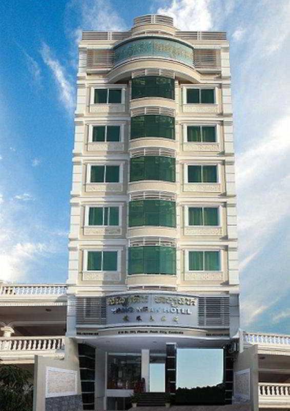 Hang Neak Hotel -