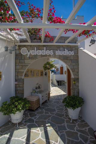 Viajes Ibiza - Cyclades Apartments