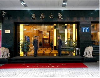 Tokai Hotel Guangzhou, China Hotels & Resorts