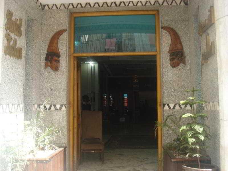 Hotel Salim