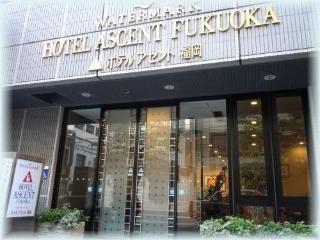 Ascent Fukuoka