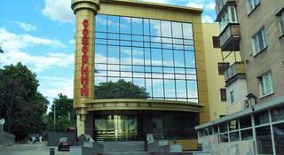Soborniy Hotel in Zaporozhie, Ukraine